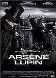 echange, troc Arsène Lupin