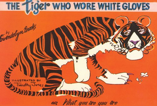 Tiger Who Wore White Gloves (English and English Edition)