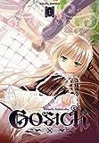 Gosick Vol.1