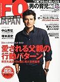 FQ JAPAN (エフキュージャパン) 2011年 10月号 [雑誌]