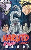 NARUTO 61 ()