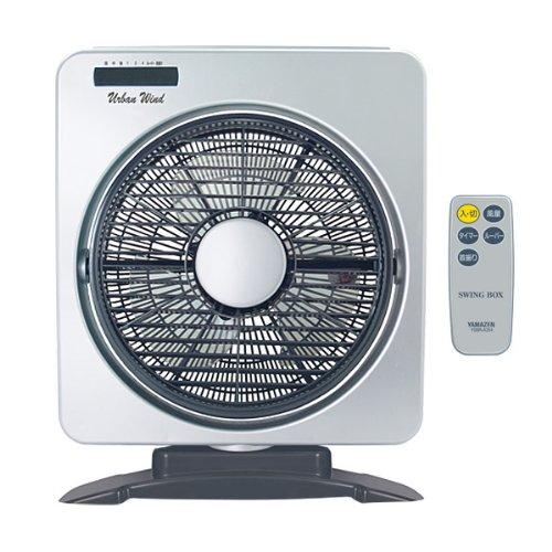 山善(YAMAZEN) 25cm首振りボックス扇風機(リモコン)タイマー付 メタリックシルバー YSBR-A254(MS)