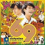 69 sixty nine オリジナル・サウンドトラック (CCCD)