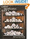 China Identification Guide 4 - Altrohlau, Epiag, Jean Pouyat, Paul M�ller, Schumann, & Wm. Guerin