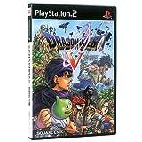 Dragon Quest V [Japan Import]