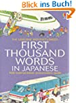 First 1000 Words: Japanese (First Tho...