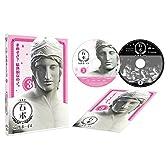 石膏ボーイズ Vol.3 [Blu-ray]