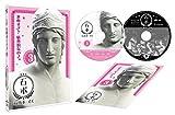 石膏ボーイズ Vol.3 [DVD]