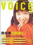 DVD ボイスアニメージュVol.6