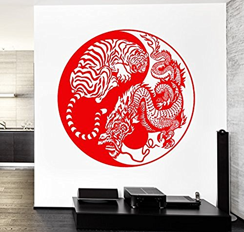 GGWW Wall Stickers Yin Yang Yoga Tiger Fight With Dragon Animal Aggressive Decor (Z2160I)