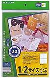 ELECOM MT-2F20 (1/2サイズ)フリーカード