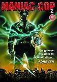 Maniac Cop 2 [DVD]