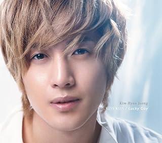 KISS KISS / Lucky Guy (初回限定盤A)(DVD付)