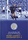 1994 DIVISION ONE PLAY-OFF Fin [DVD]