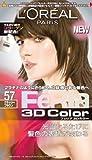 フェリア 3Dカラー57 クラッシーブラウン