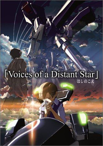 Cover art for  Voices of a Distant Star