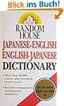 Random House Japanese-English English...