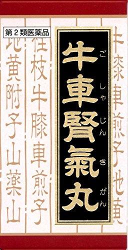 【第2類医薬品】「クラシエ」漢方牛車腎気丸料エキス錠 360錠