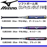 MIZUNO(ミズノ) ソフトボール用バット ビヨンドマックス メガキング (1CJBS304)