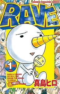 RAVE(1) (少年マガジンコミックス)