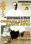 Okinawa Kempo Karat� Jutsu
