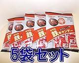 サヤカ鉄キャンデー 5袋セット