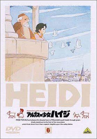 アルプスの少女ハイジ(6) [DVD]