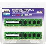 CFD販売  デスクトップPC用メモリ PC-12800(DDR3-1600) 2GB×2枚 240pin DIMM (無期限保証)(Panramシリーズ) W3U1600PS-2G