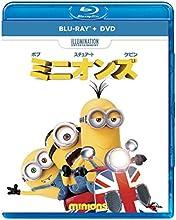 ミニオンズ ブルーレイ+DVDセット [Blu-ray]