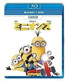 ミニオンズ ブルーレイ DVDセット [Blu-ray]