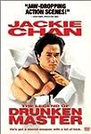 Legend of Drunken Master [Import]
