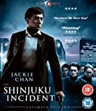echange, troc Shinkuju Incident [Blu-ray]