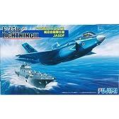1/72 バトルスカイシリーズ No.3 F35BライトニングII 航空自衛隊仕様/JASDF