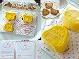 リラックマ クッキー抜き型セット RK-0098