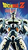 echange, troc Dragon Ball Z: Perfect Cell - Perfection (Unct) [VHS] [Import USA]