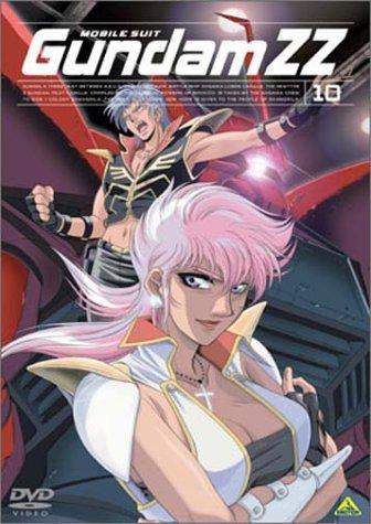 機動戦士ガンダム ZZ 10 [DVD]
