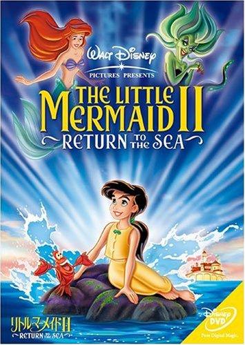 リトル・マーメイド II Return to the Sea [DVD]