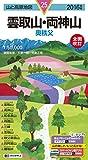 山と高原地図 雲取山・両神山 2016 (登山地図 | マップル)
