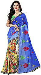 Jay Ambe Creation Women's Georgette Saree (san1006, Blue & Yellow)