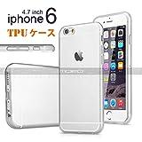 【MOKO】iPhone6用ソフトケース TPU保護ケース・カバー 【2014年型】超薄軽量クリアケース 4.7インチ
