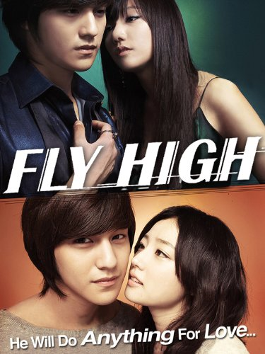 Fly High (English Subtitled)