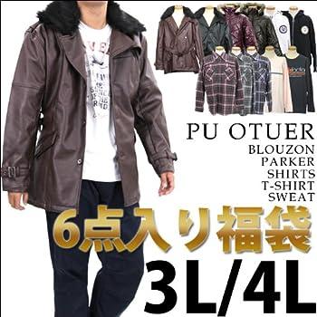 HIBIKI 福袋 メンズ 大きいサイズ 3L 4L PUレザー ジャケット パーカー シャツ ロンT スウェット 上下 徳用袋 4L