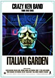 CRAZY KEN BAND TOUR 2012-2013 ITALIAN GARDEN [DVD]