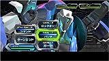 「メガゾーン23 青いガーランド」の関連画像