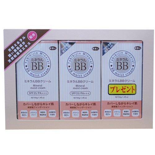 アズマ商事 ミネラルBBクリーム お得な2本の価格で3本のセット