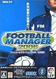 Football Manager 2006 価格改定版
