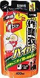 カネヨ石鹸 濃縮作業衣ハイパワー詰替用 400ml
