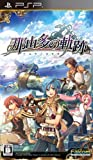 Nayuta No Kiseki [Regular Edition] [Japan Import]