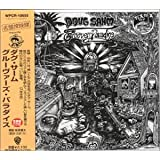 Groovers Paradise [Japan]