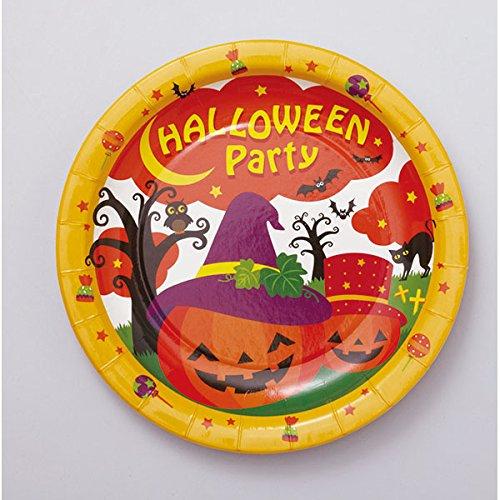 FBAPT374 紙皿8枚入 ハロウィンパーティー